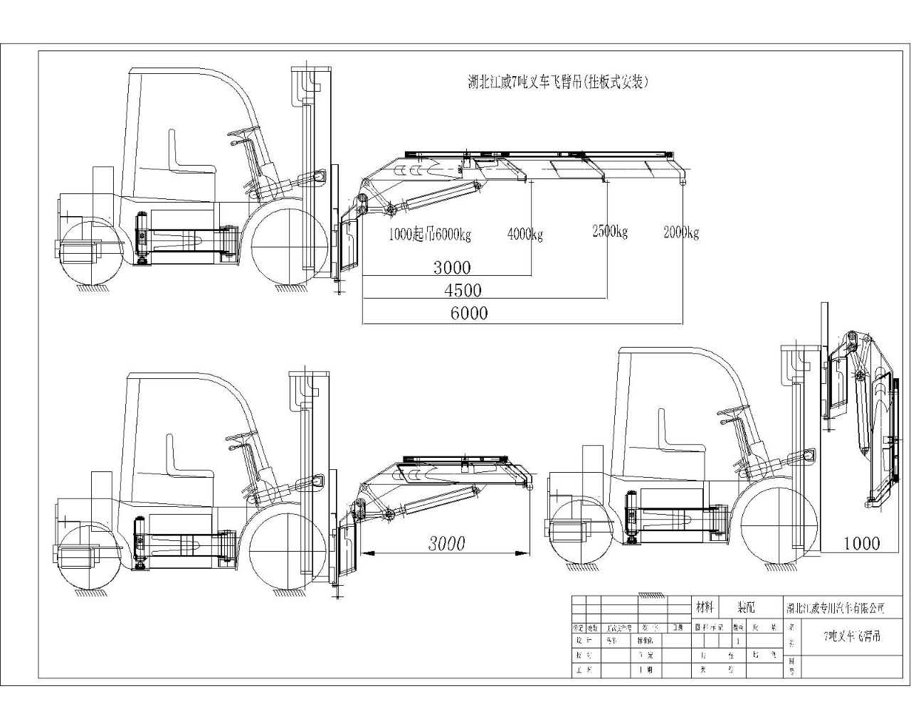 电路 电路图 电子 工程图 户型 户型图 平面图 原理图 1280_1024
